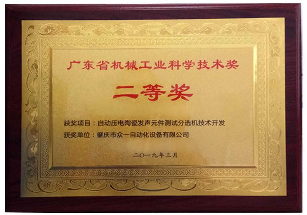 证书荣誉13