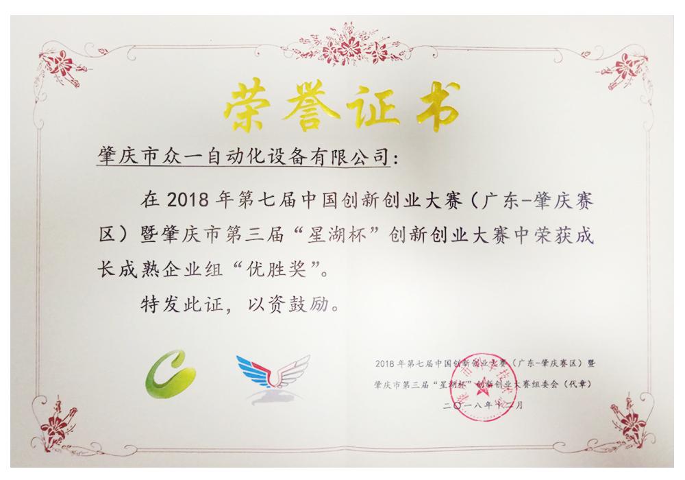 证书荣誉15